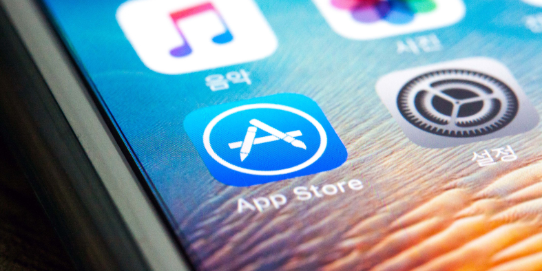 Monetization of freemium mobile apps is increasingly important.